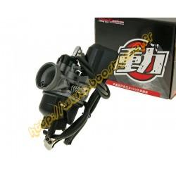 carburateur 2t naraku 17.5mm